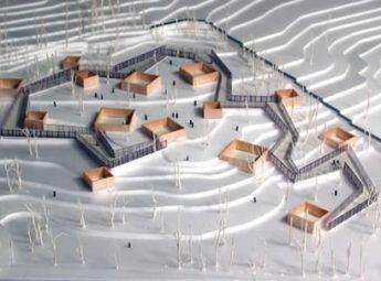 熊野古道センター(仮称)基本計画公募型プロポーザル
