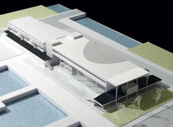 佐世保港近海航路旅客ターミナル設計競技